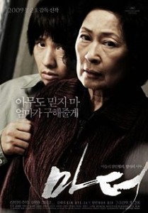 220px-Mother_film_poster